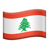 Libanon Apple Emoji