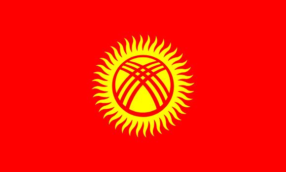 Vlajka: Kyrgyzstán