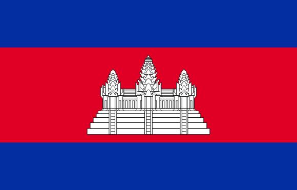 Vlajka: Kambodža